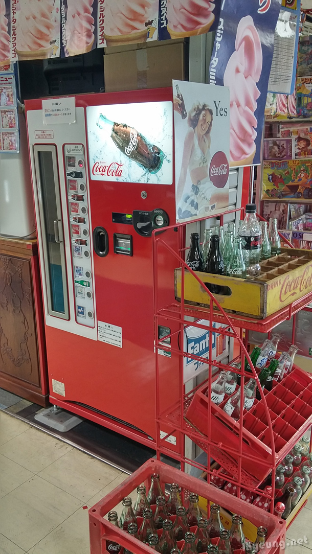 Retro cola machine