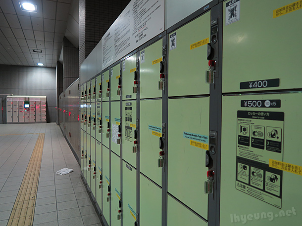 Lockers at Shinagawa Station