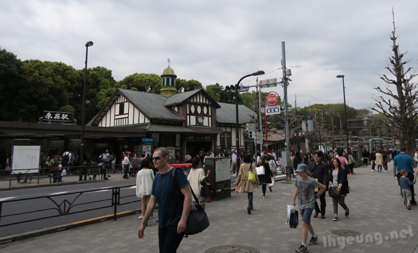 Harajuku, one of the spots for 5cm.