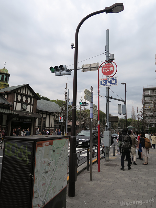 Busy Harajuku, Omotesando