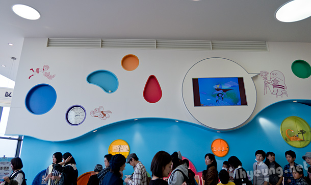 Giant display in the play area.