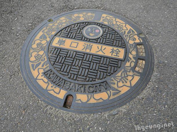 Manholes of Kawasaki