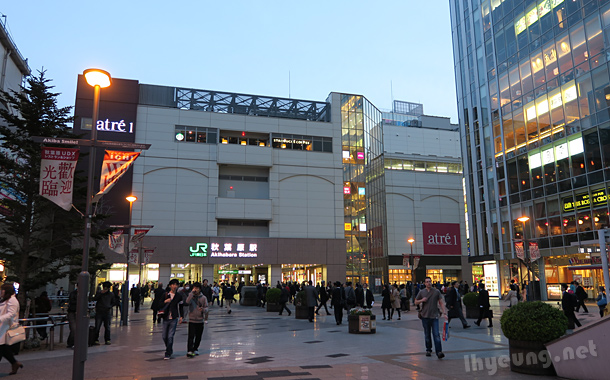 Outside Akiba station in the evening.