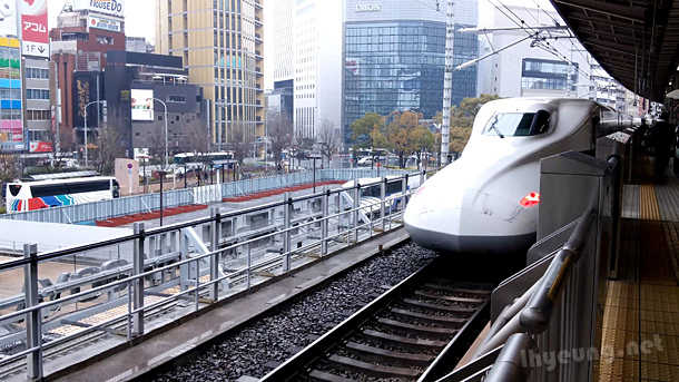 Off to the Shinkansen Bullet Trains!