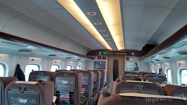 On the Shinkansen Hikari