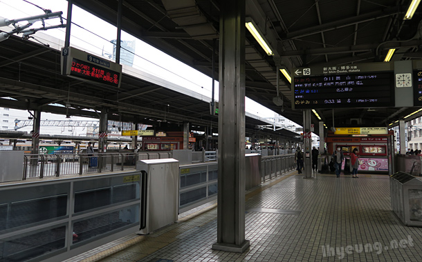 At the station.