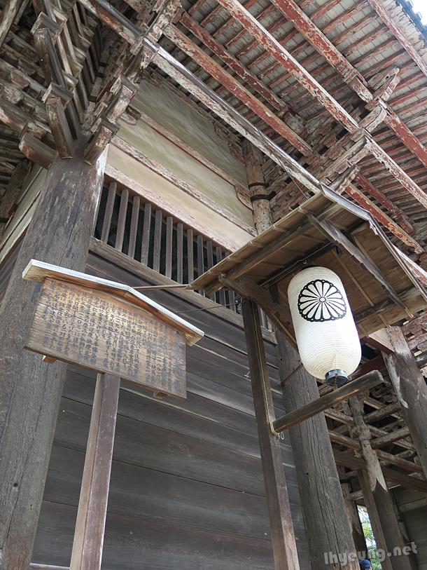 Old wood works.