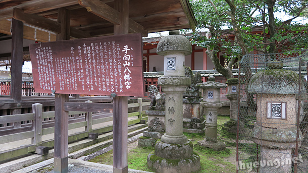Tamukeyama Shrine