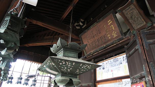 Front of Nigatsudo