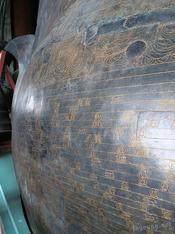 Pedestal engravings.