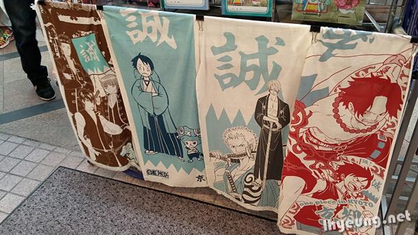 One Piece x Kyoto