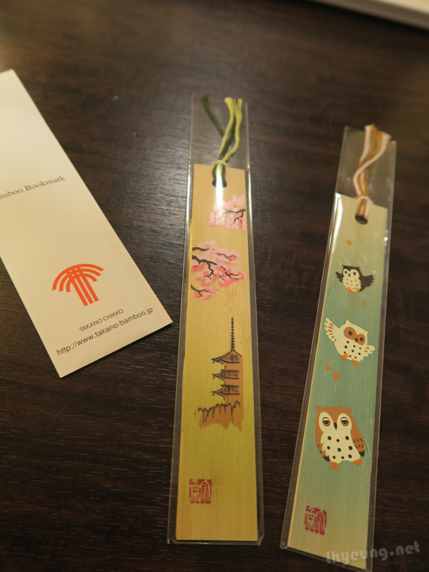 Bamboo bookmarks