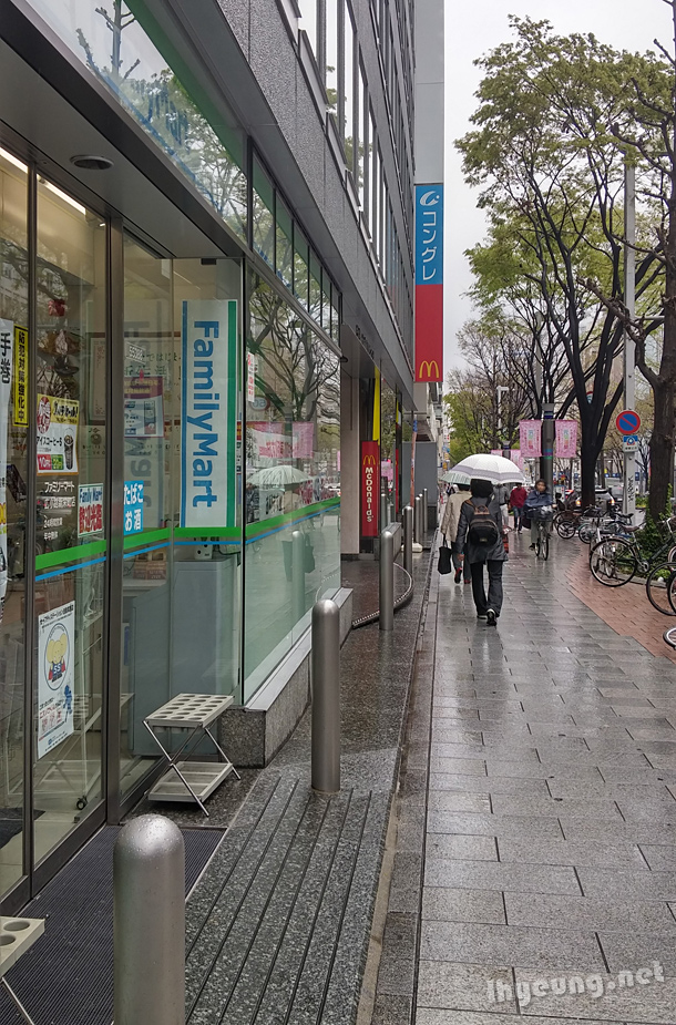 Nagoya on a rainy day.