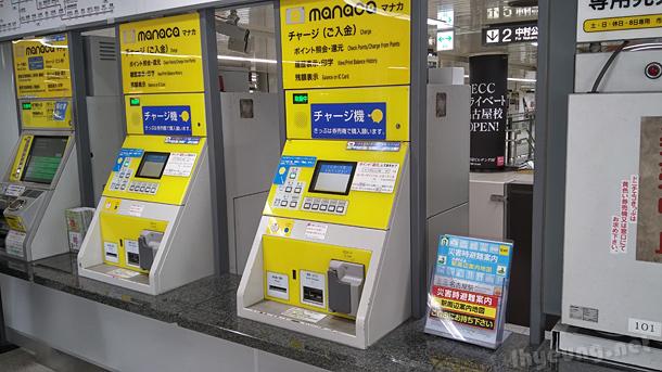 Manaca IC Card