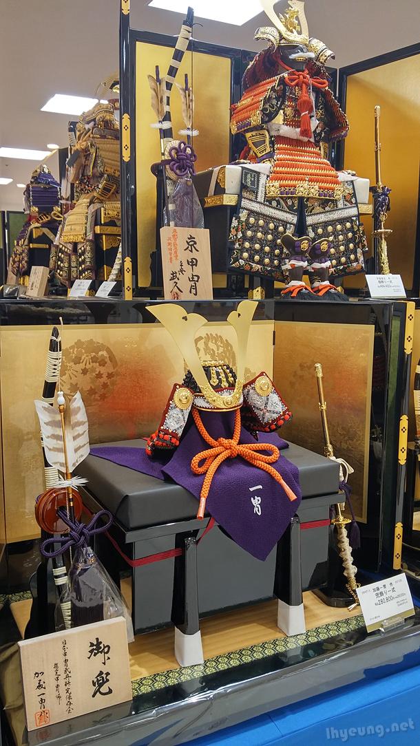 Kabuto Samurai ornament.