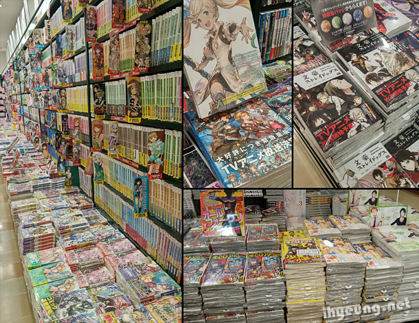 Manga everywhere
