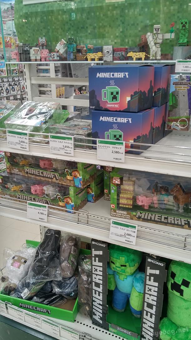 Minecraft in Japan