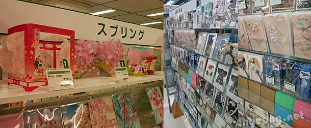 Nice postcards.