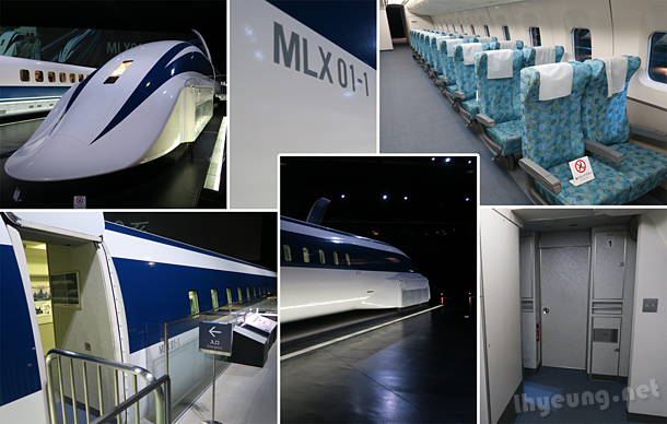 Early maglev train, MLX-01
