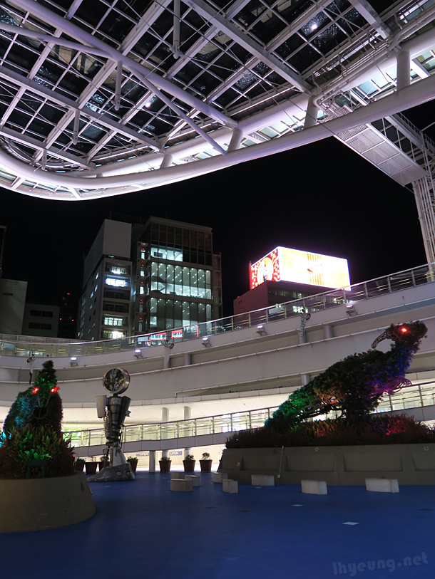 Sakae Shopping Centre