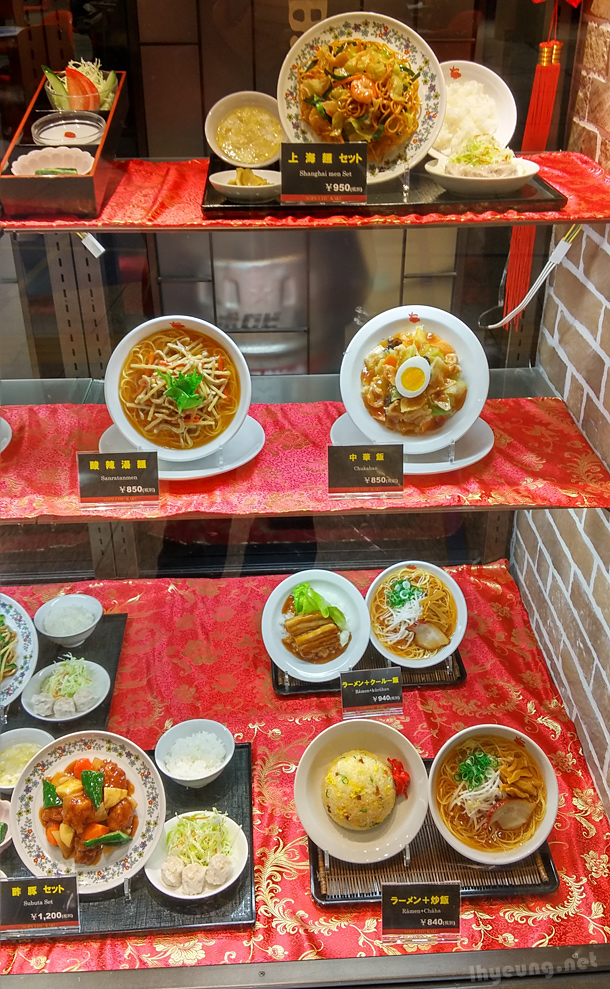 Chinese food in Japan