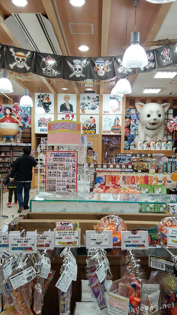 Amazing little shop.