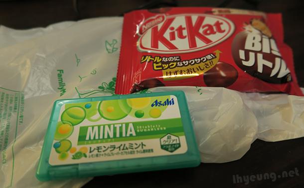 Cubed Kit Kats