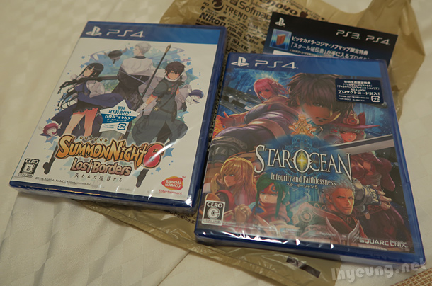 PS4 JRPGs - Summon Night 6 and Star Ocean 5