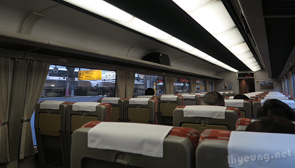 Hida Wide View Limited Express