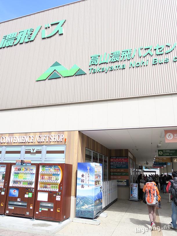 Nouhi Bus Station, Takayama
