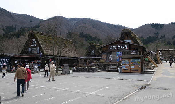 Shirakawa Village parking area.