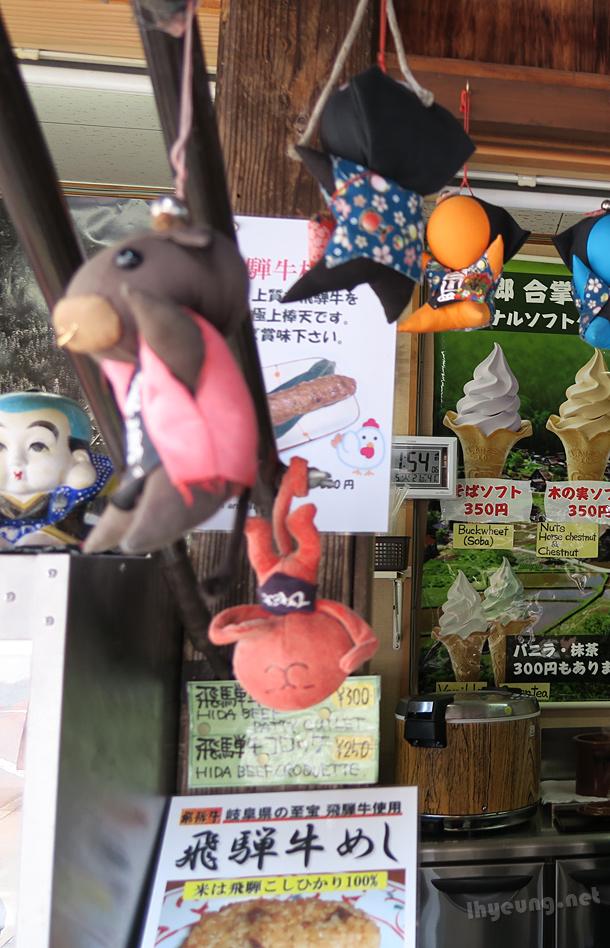 Food stalls.