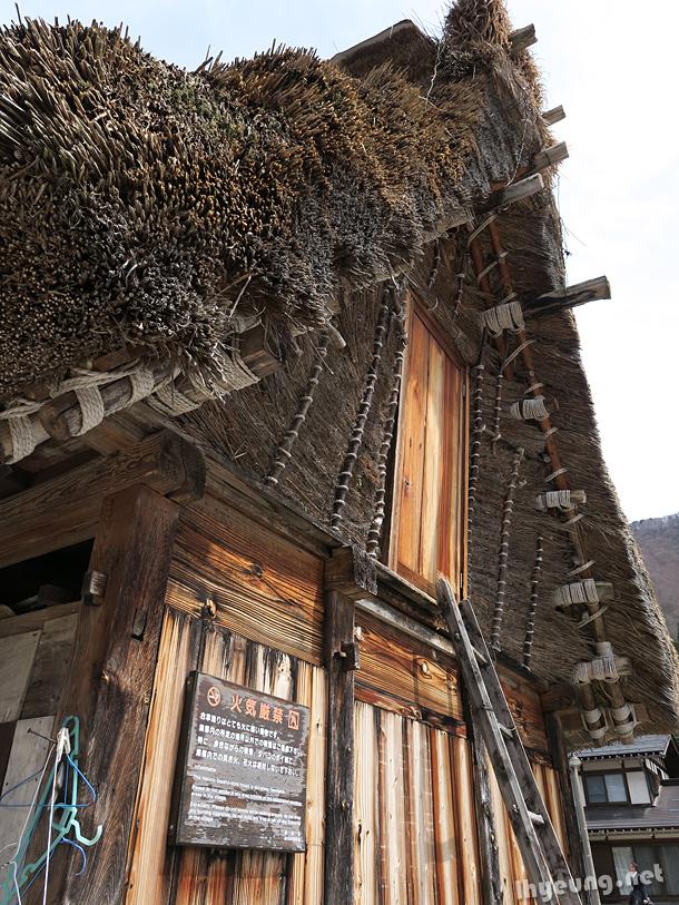 Gassho style housing