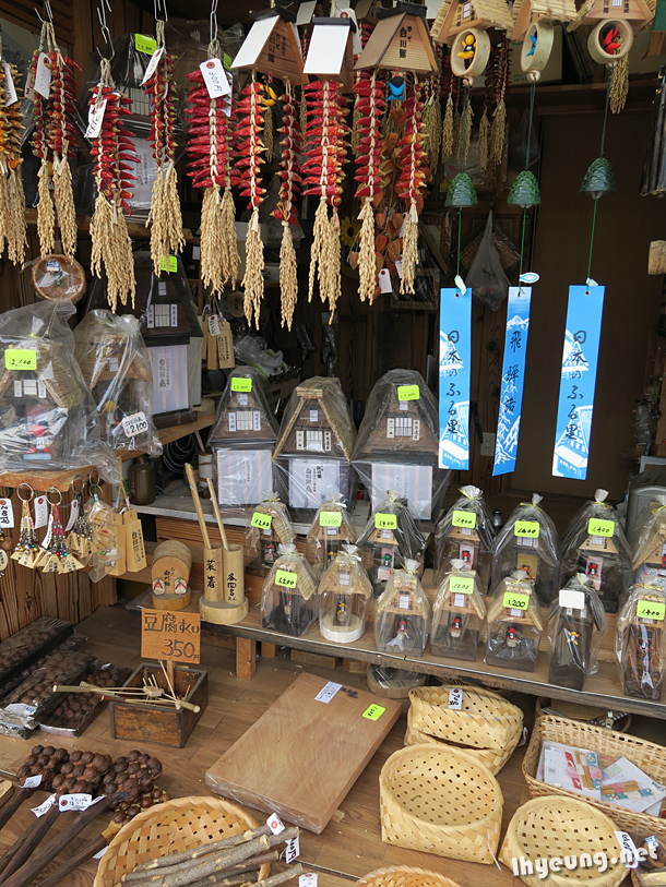 Dried spices for souvenirs...