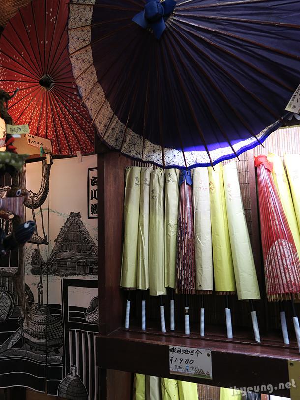 Beautiful paper umbrellas.