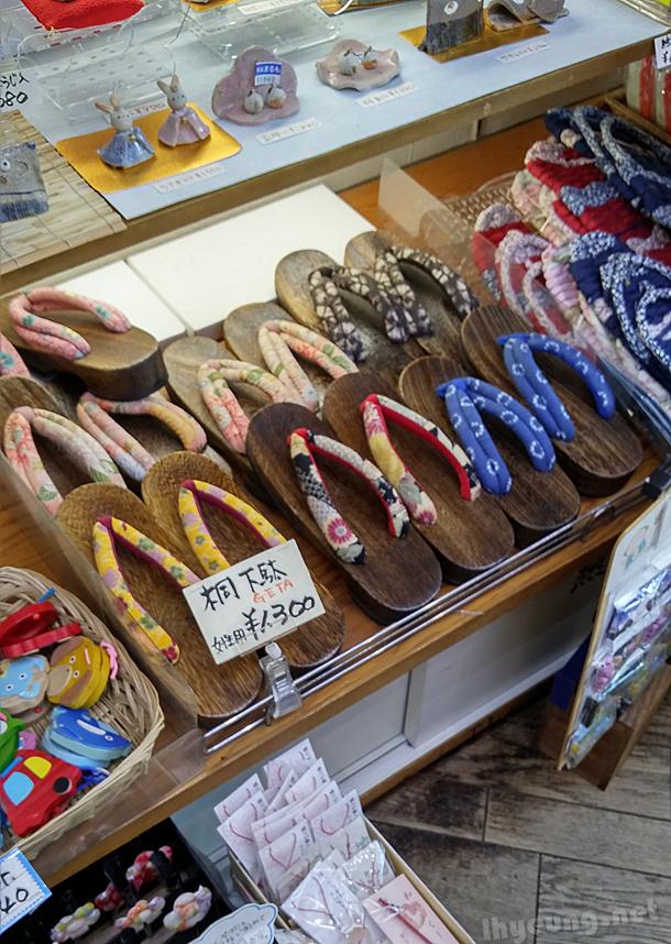 Getas - wooden shoes