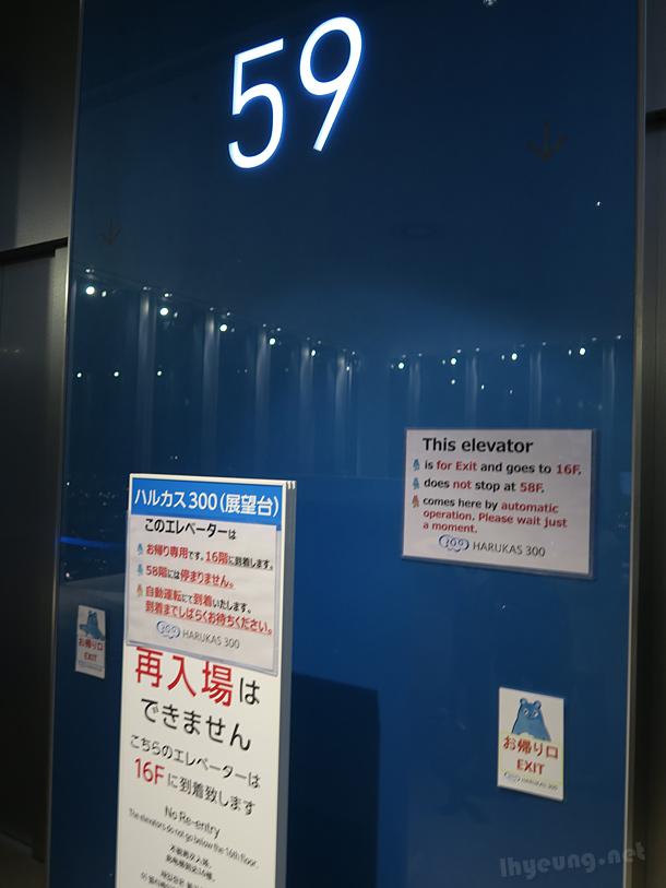 59th floor