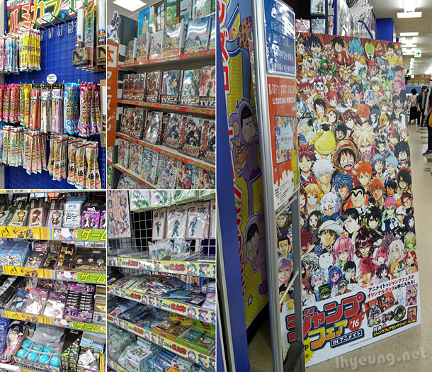 Animate stores