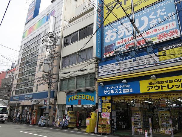 Retro game stores