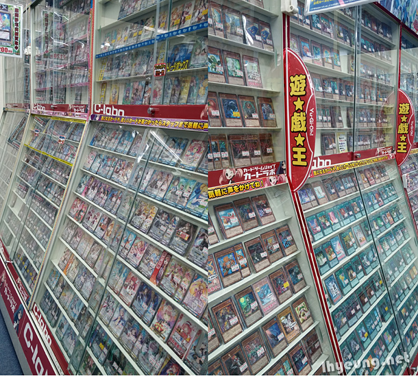 Trading card shop