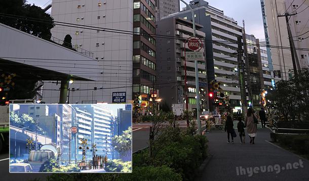 Odakyu line where adult Akari was.