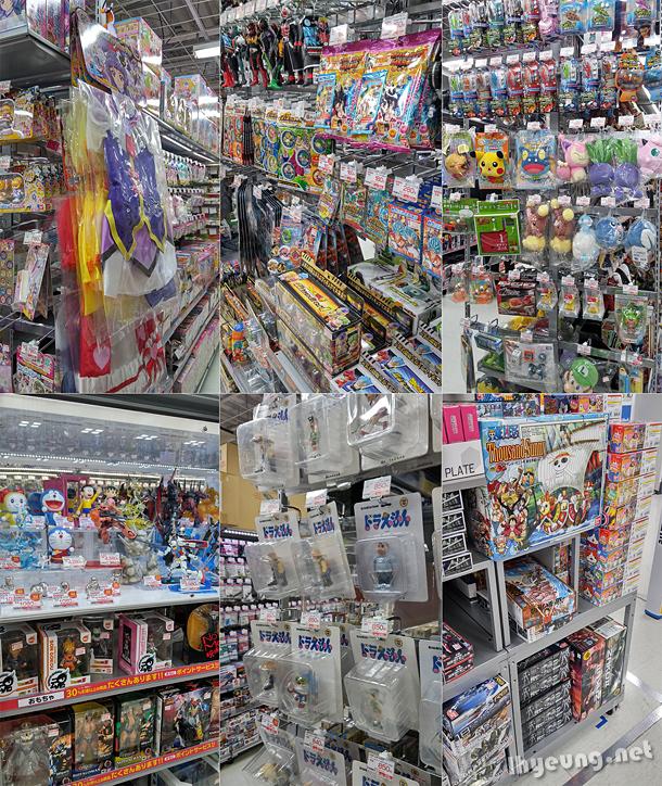 Toys floor