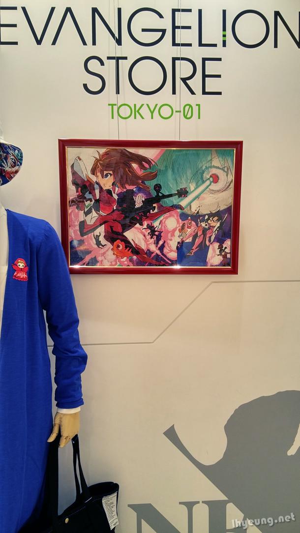 Evangelion Store!