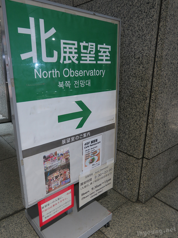 North entrance.