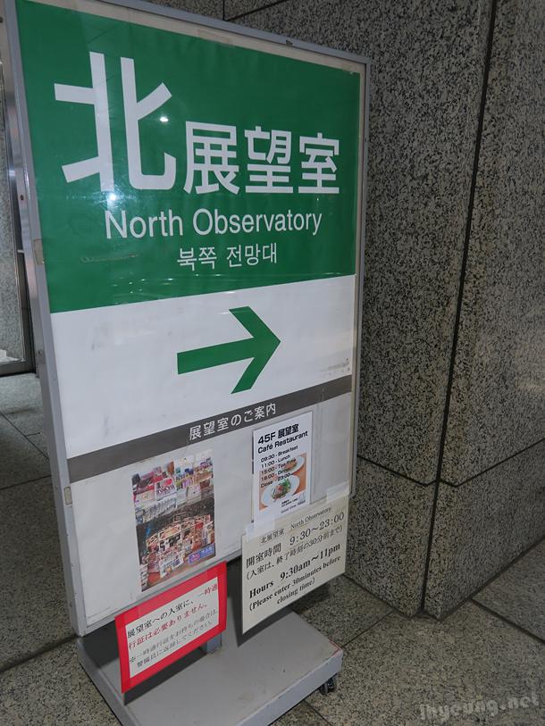 North entrance.
