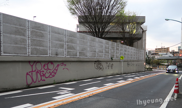 Graffiti. Tsk, tsk.