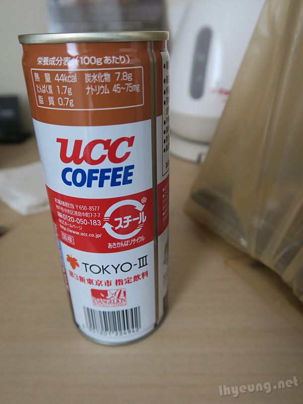 Evangelion UCC Coffee