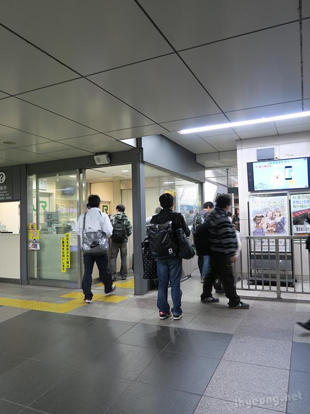 JR Pass gates.