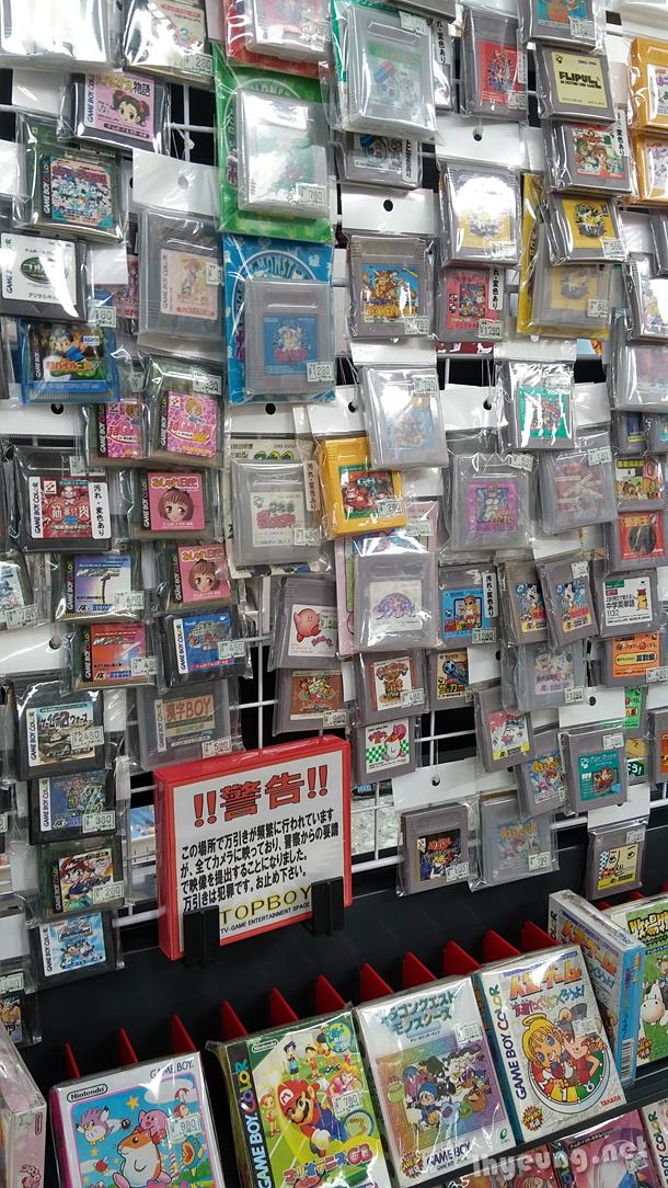Old Game Boy cartridges.
