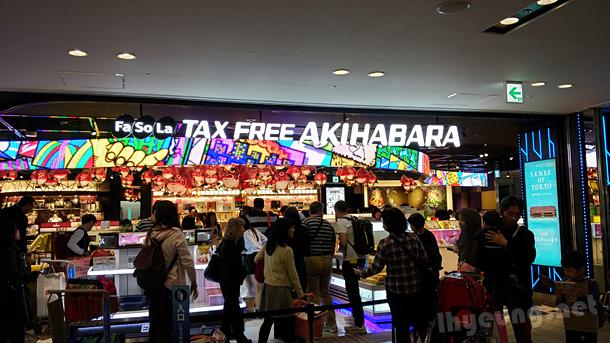 Akihabara in Narita Airport